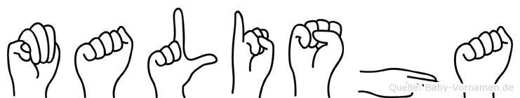 Malisha in Fingersprache für Gehörlose