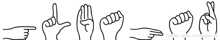 Gülbahar in Fingersprache für Gehörlose