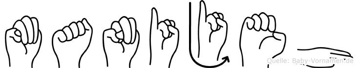 Manijeh in Fingersprache für Gehörlose