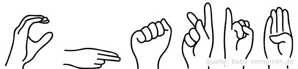Chakib in Fingersprache für Gehörlose