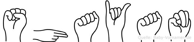 Shayan in Fingersprache für Gehörlose