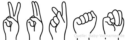 Vukan im Fingeralphabet der Deutschen Gebärdensprache