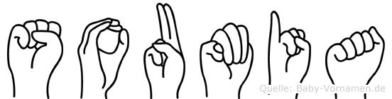 Soumia im Fingeralphabet der Deutschen Gebärdensprache
