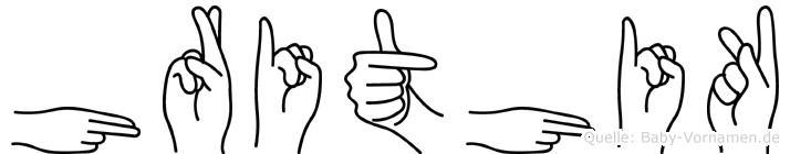 Hrithik in Fingersprache für Gehörlose
