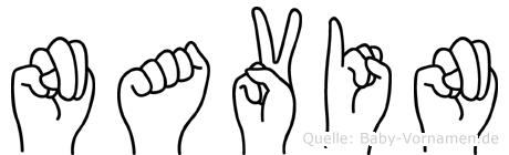 Navin in Fingersprache für Gehörlose