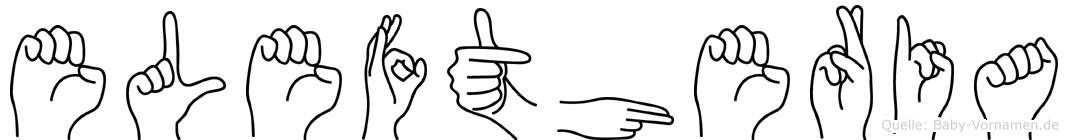 Eleftheria in Fingersprache für Gehörlose