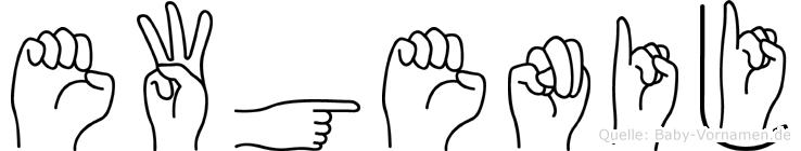 Ewgenij im Fingeralphabet der Deutschen Gebärdensprache