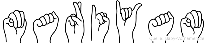 Mariyam in Fingersprache für Gehörlose