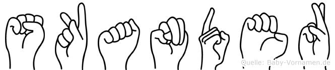 Skander im Fingeralphabet der Deutschen Gebärdensprache