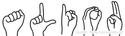 Aliou in Fingersprache für Gehörlose