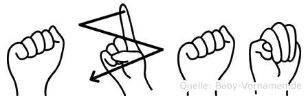 Azam in Fingersprache für Gehörlose