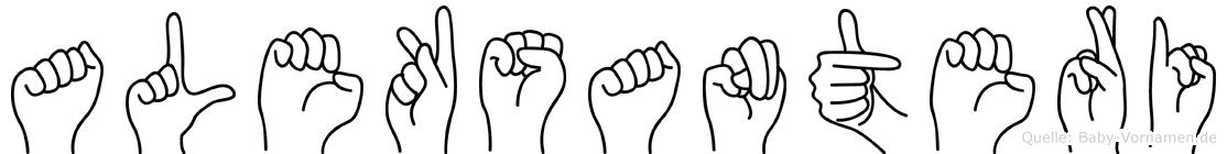 Aleksanteri in Fingersprache für Gehörlose