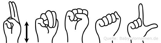 Ünsal in Fingersprache für Gehörlose