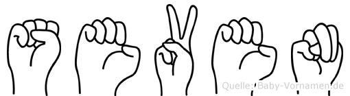 Seven im Fingeralphabet der Deutschen Gebärdensprache