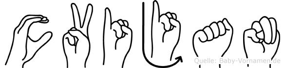 Cvijan im Fingeralphabet der Deutschen Gebärdensprache