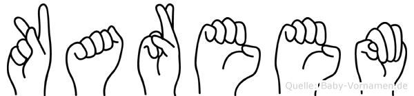 Kareem in Fingersprache für Gehörlose