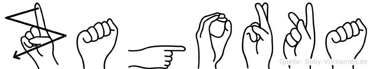 Zagorka im Fingeralphabet der Deutschen Gebärdensprache