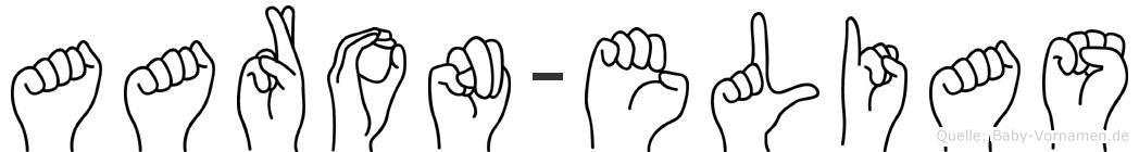 Aaron-Elias im Fingeralphabet der Deutschen Gebärdensprache