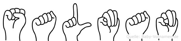 Salman im Fingeralphabet der Deutschen Gebärdensprache