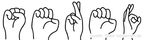 Seref im Fingeralphabet der Deutschen Gebärdensprache