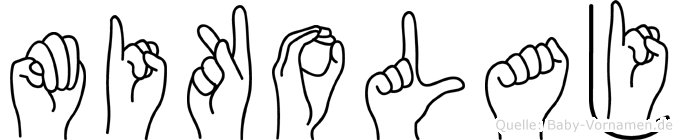 Mikolaj im Fingeralphabet der Deutschen Gebärdensprache