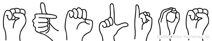 Stelios im Fingeralphabet der Deutschen Gebärdensprache
