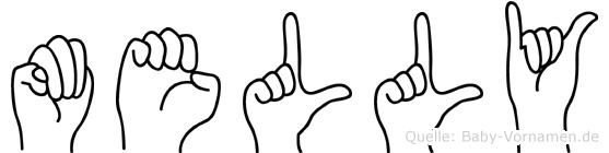 Melly im Fingeralphabet der Deutschen Gebärdensprache