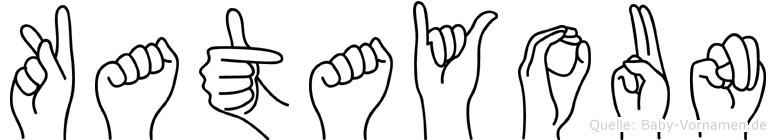 Katayoun im Fingeralphabet der Deutschen Gebärdensprache