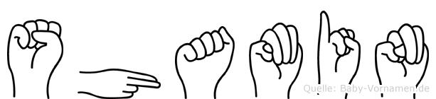 Shamin in Fingersprache für Gehörlose