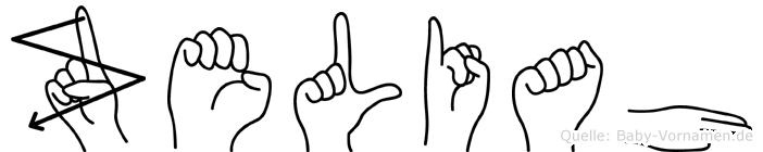 Zeliah in Fingersprache für Gehörlose