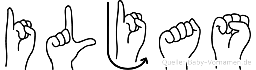 Iljas im Fingeralphabet der Deutschen Gebärdensprache