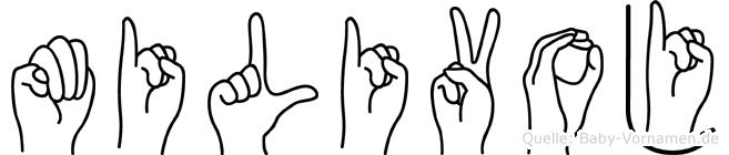 Milivoj in Fingersprache für Gehörlose