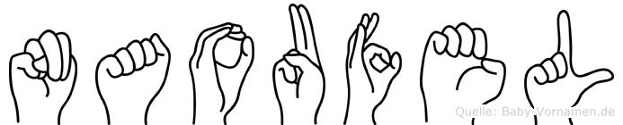 Naoufel in Fingersprache für Gehörlose