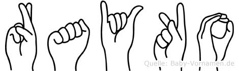 Rayko in Fingersprache für Gehörlose