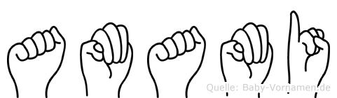 Amami in Fingersprache für Gehörlose