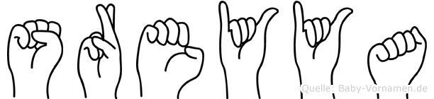 Süreyya in Fingersprache für Gehörlose