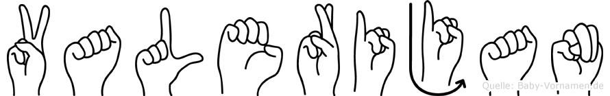 Valerijan im Fingeralphabet der Deutschen Gebärdensprache
