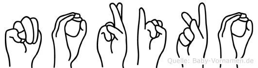 Noriko in Fingersprache für Gehörlose