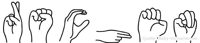 Röschen im Fingeralphabet der Deutschen Gebärdensprache
