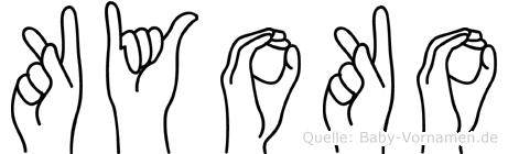 Kyoko im Fingeralphabet der Deutschen Gebärdensprache