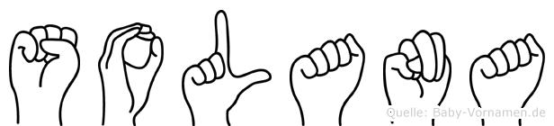 Solana im Fingeralphabet der Deutschen Gebärdensprache