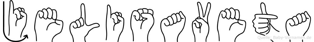 Jelisaveta im Fingeralphabet der Deutschen Gebärdensprache