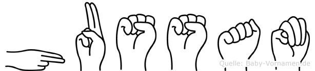 Hussam im Fingeralphabet der Deutschen Gebärdensprache