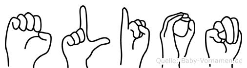 Elion im Fingeralphabet der Deutschen Gebärdensprache