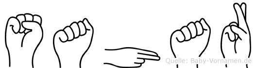 Sahar im Fingeralphabet der Deutschen Gebärdensprache