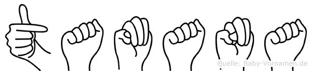 Tamana in Fingersprache für Gehörlose