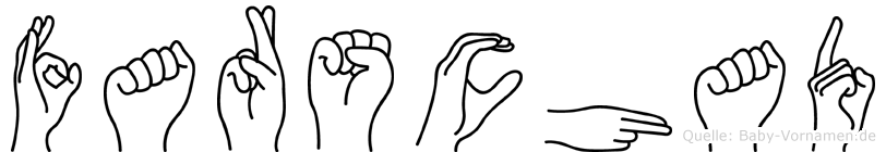 Farschad im Fingeralphabet der Deutschen Gebärdensprache
