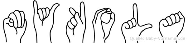 Mykola in Fingersprache für Gehörlose