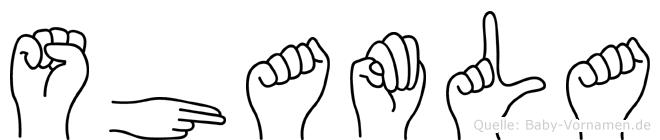 Shamla in Fingersprache für Gehörlose