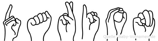 Darion im Fingeralphabet der Deutschen Gebärdensprache